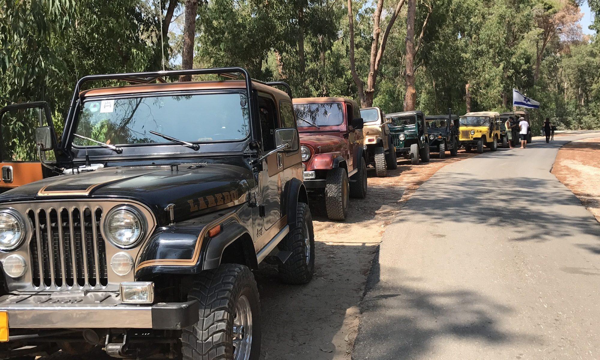 ג'יפי אספנות בישראל - Israel Jeeps