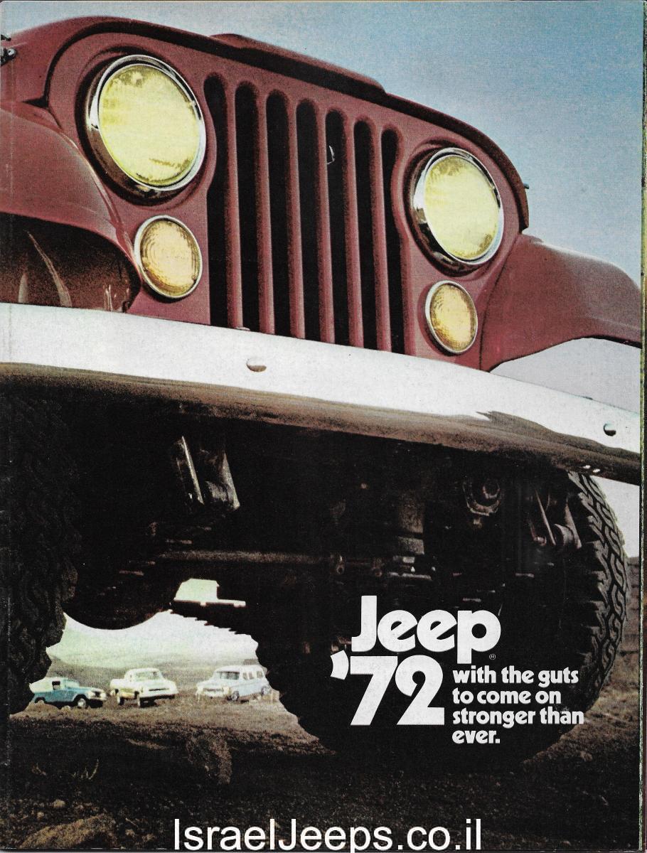 קטלוג ג'יפ 1972