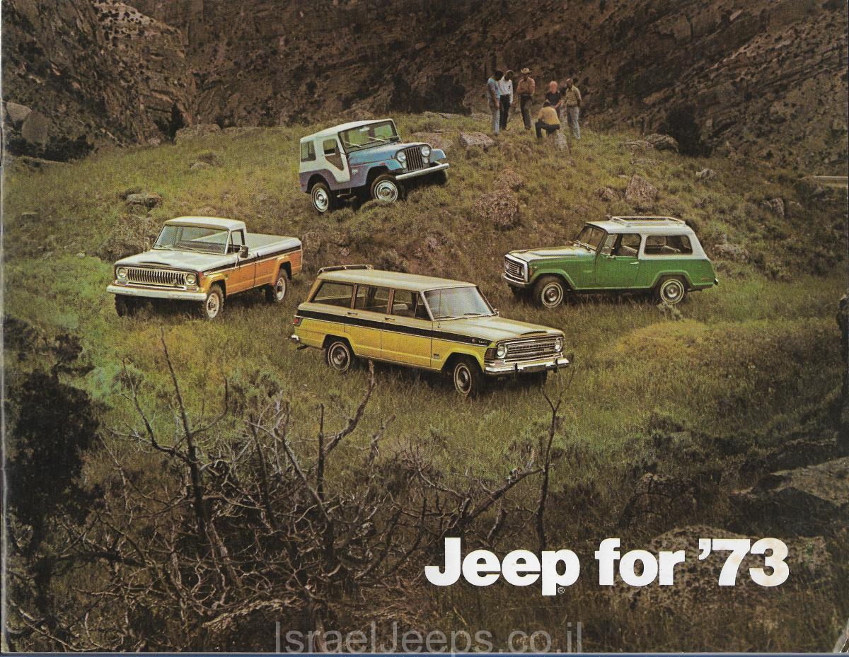קטלוג ג'יפ אספנות 1973