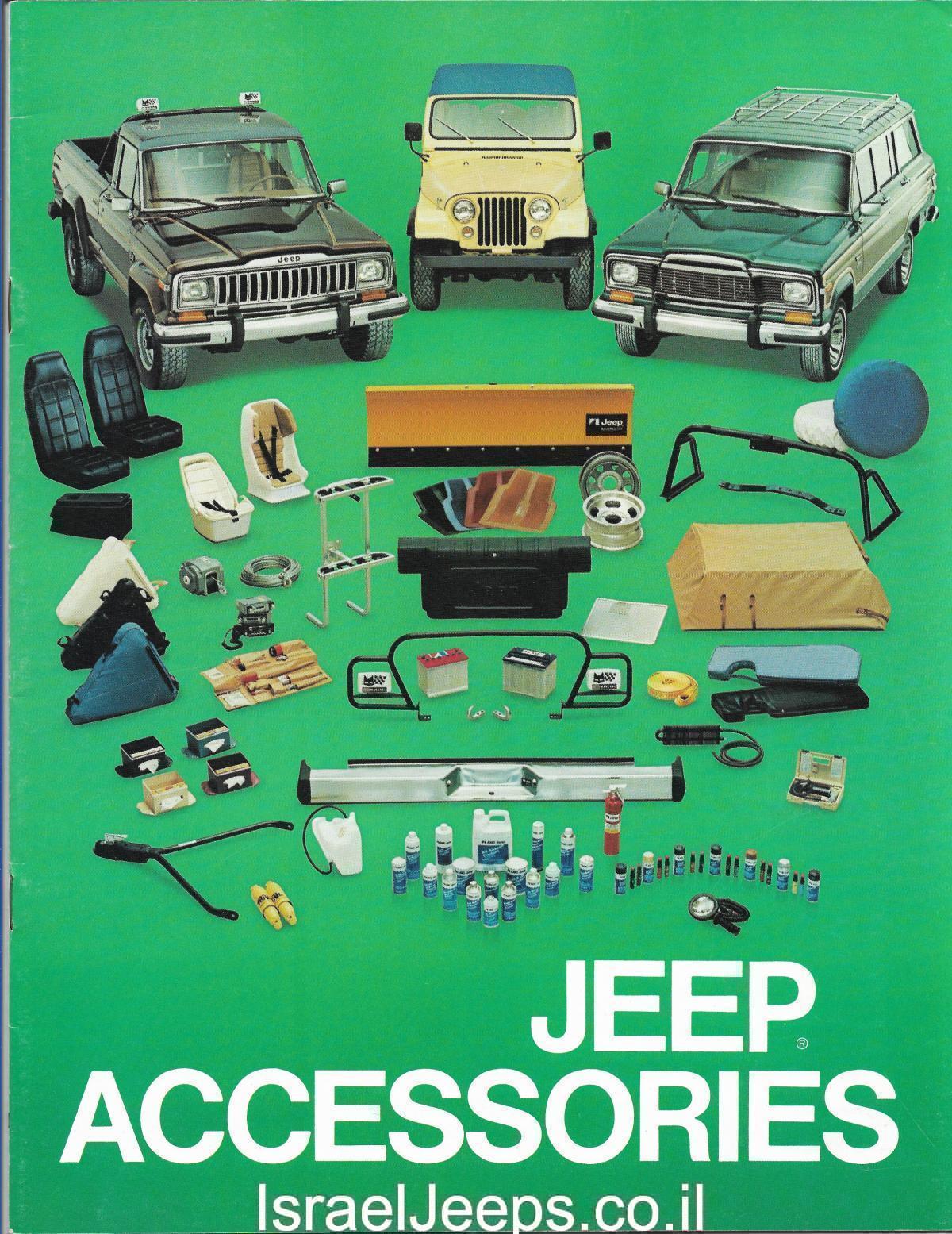 קטלוג אביזרים ג'יפ 1981