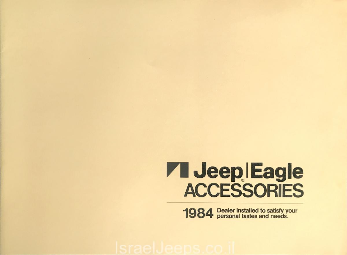 קטלוג אביזרי Jeep 1984
