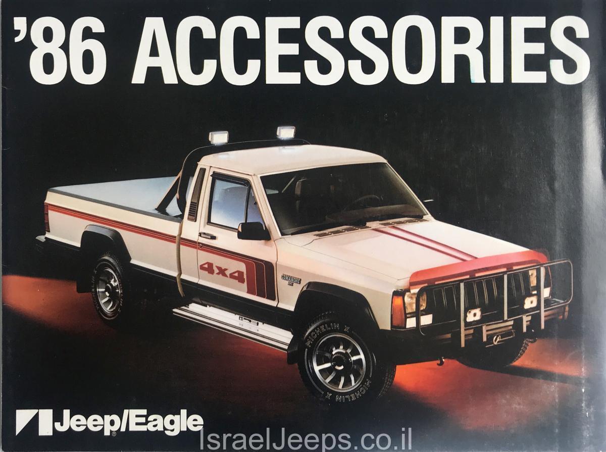 קטלוג אביזרי Jeep 1986