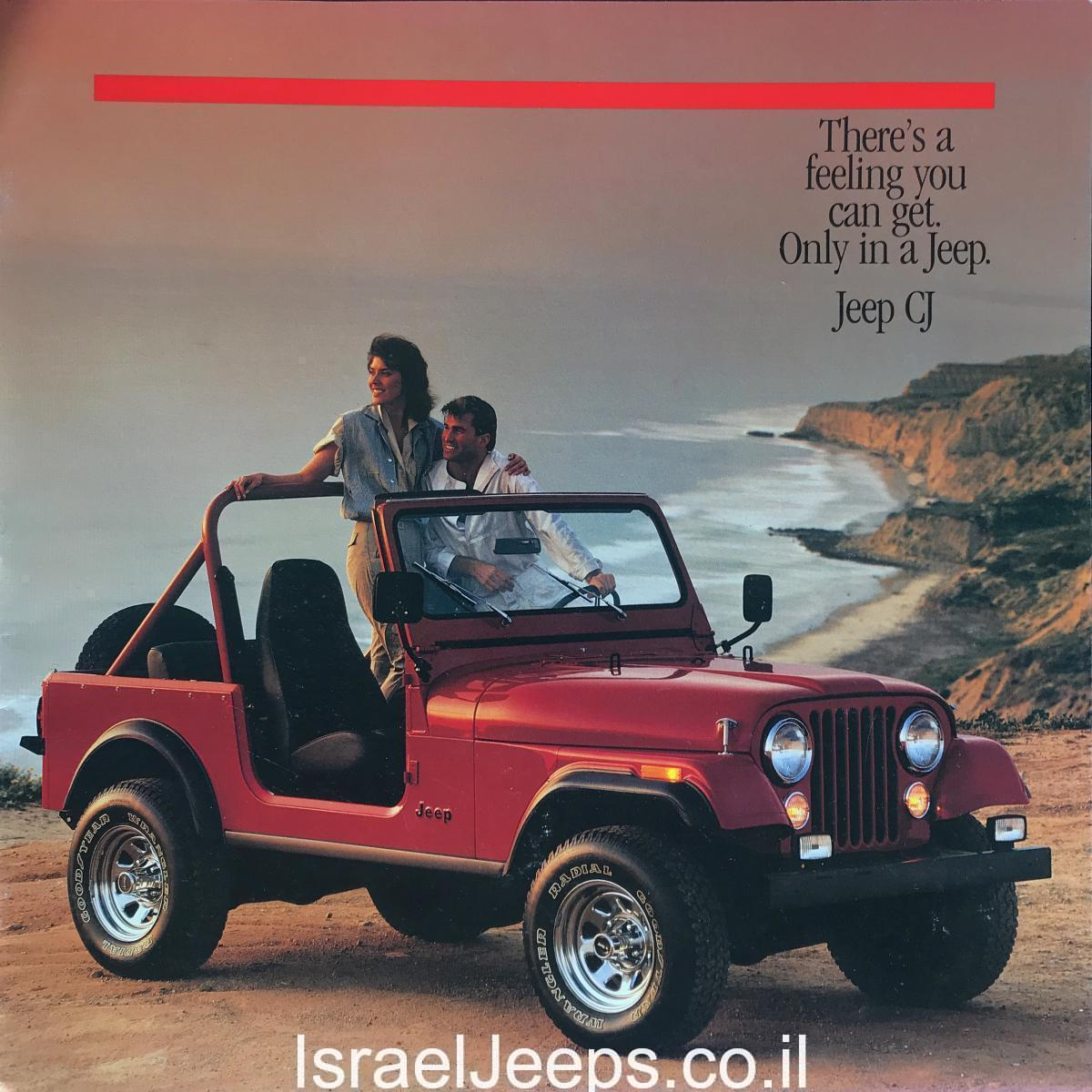 קטלוג ג'יפ 1986