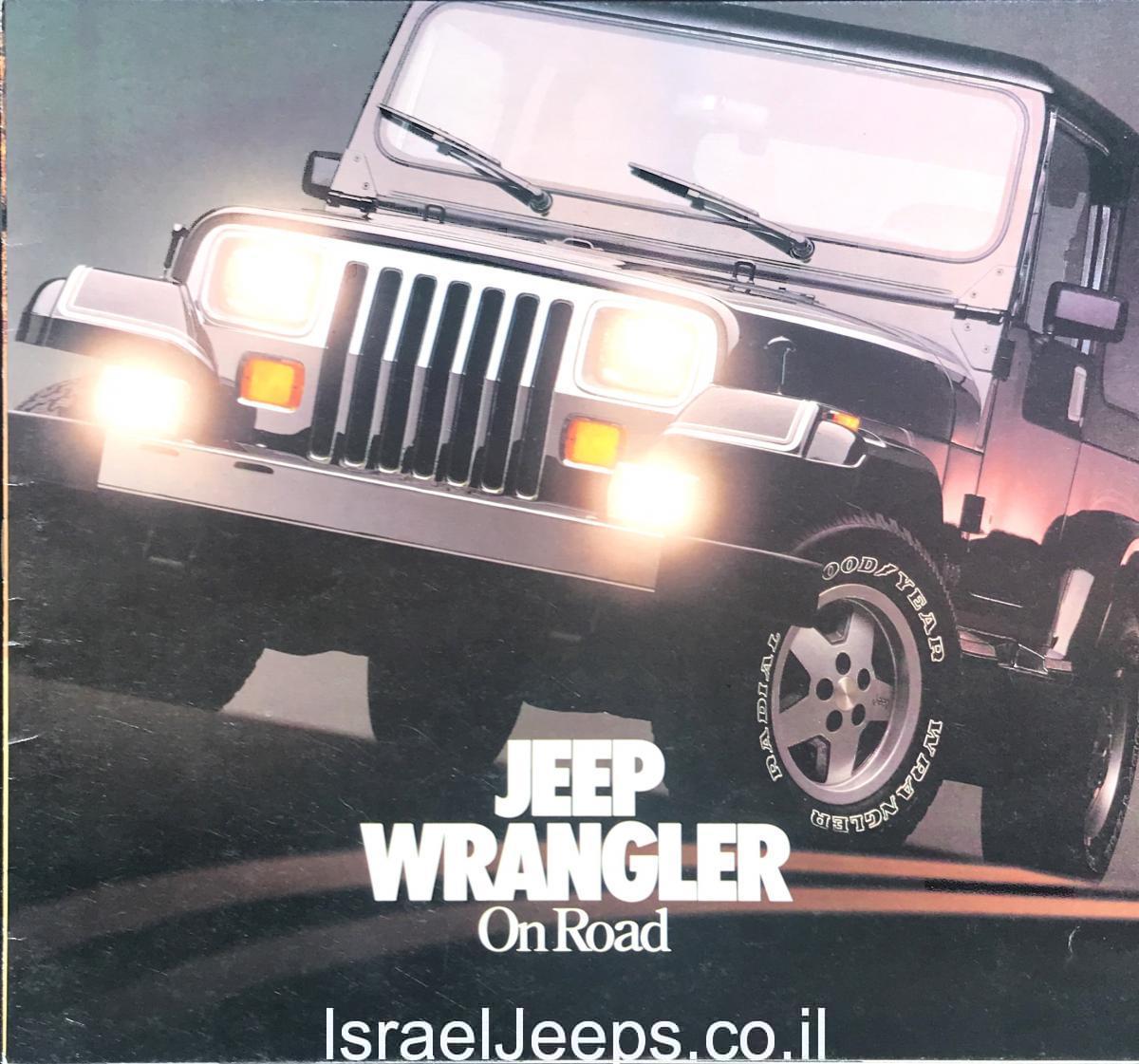 ג'יפ רנגלר Jeep Wrangler