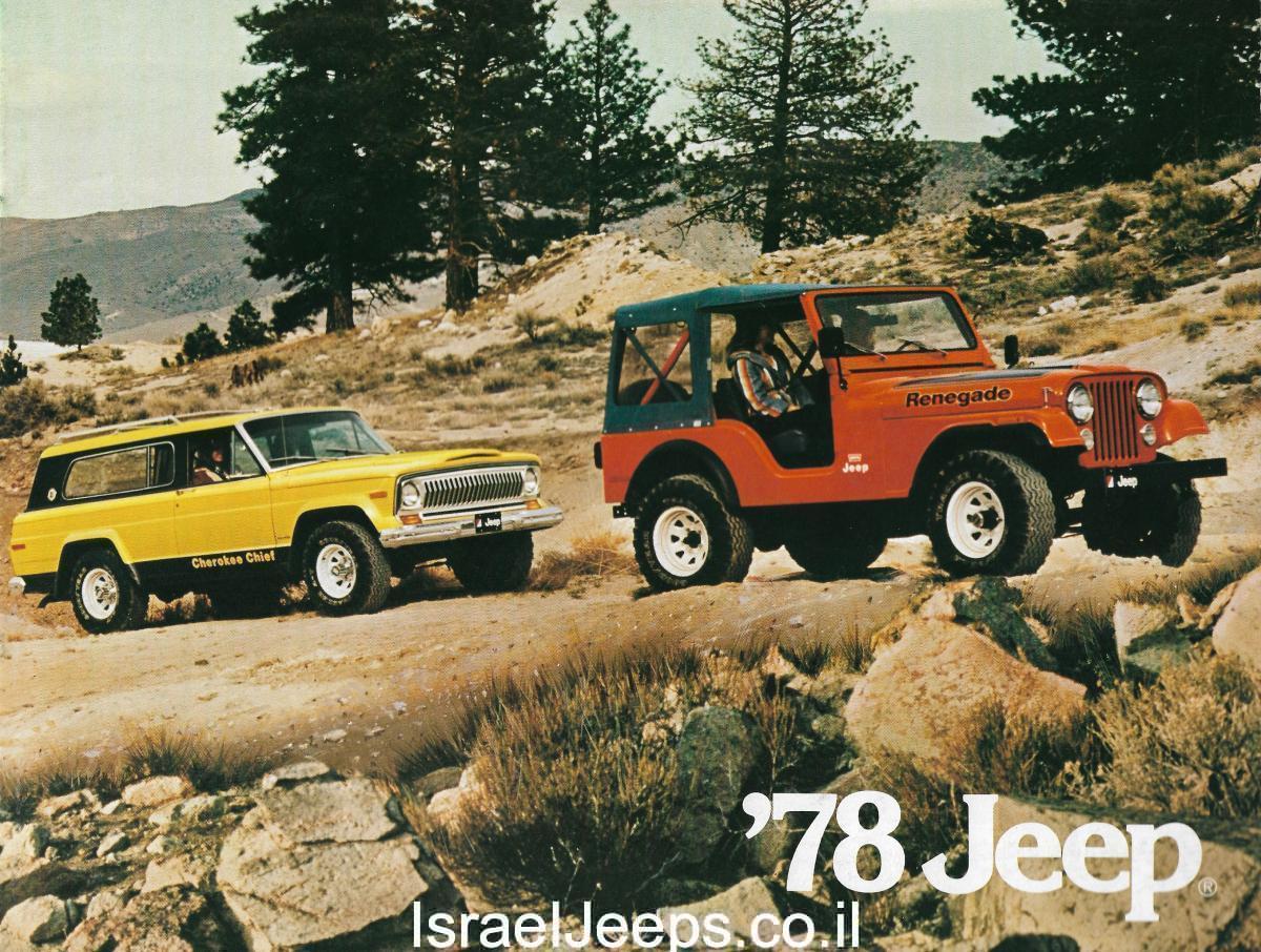 קטלוג ג'יפ Jeep 1978