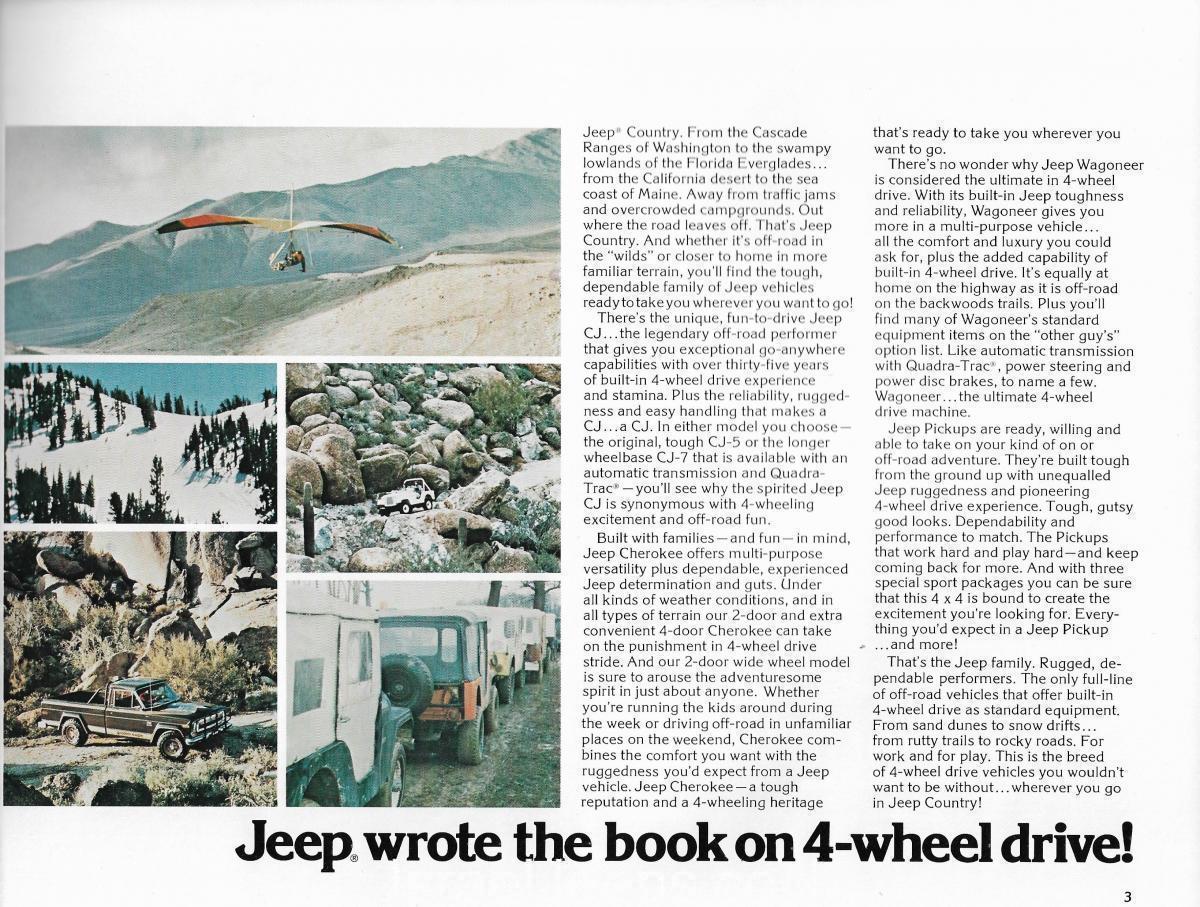 כתבנו את הספר על נהיגה משולבת!