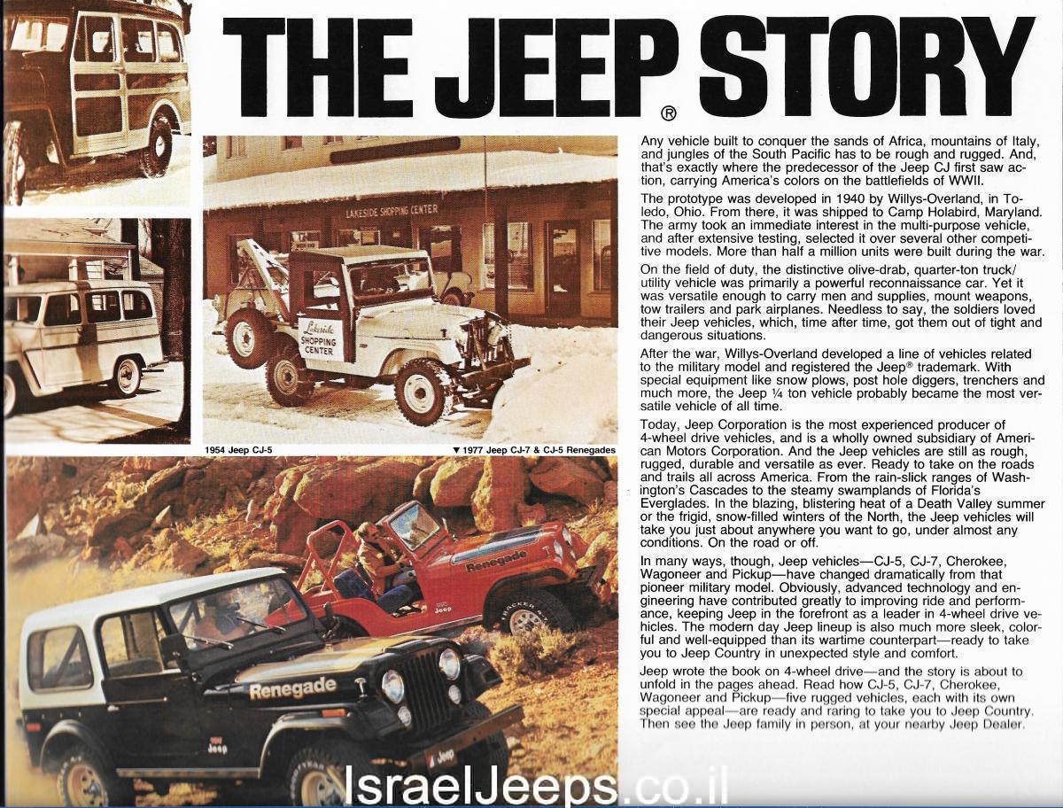 הסיפור של ג'יפ