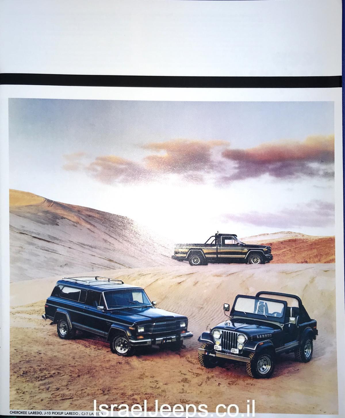 1980 ג'יפ פיקאפ, צ'ירוקי וסיג'יי 7